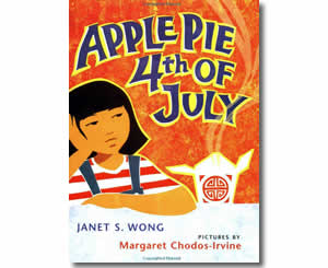 Apple Pie Fourth of July - Fun Fourth of July Books for Kids