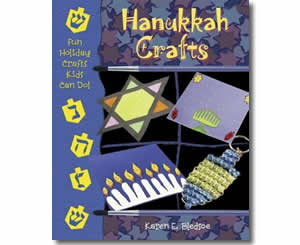 Hanukkah Crafts (Fun Holiday Crafts Kids Can Do) - Hanukkah Crafts and Activities for Kids