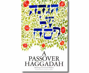 A Passover Haggadah - Jewish Passover Books for Kids