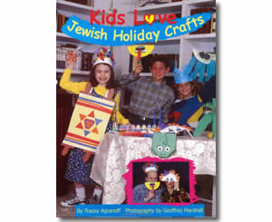 Kids Love Jewish Holiday Crafts - Religious Jewish Passover Crafts for Kids