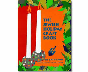 The Jewish Holiday Craft Book - Religious Jewish Passover Crafts for Kids